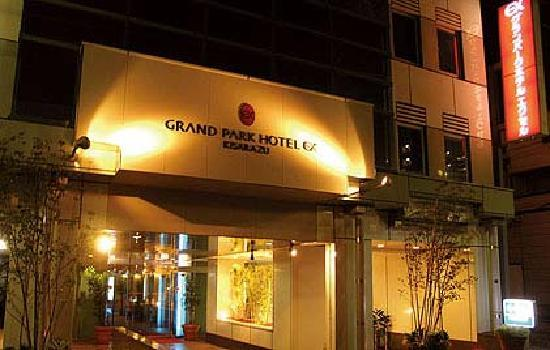 Photo of Grand Park Hotel EX Kisarazu