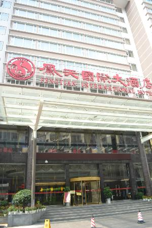 ‪Fengtian International Hotel‬