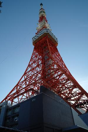 Minato, Japan: Tokyo Tower