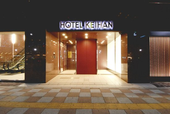 Hotel Keihan Asakusa