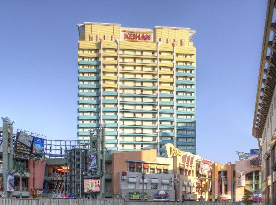 Photo of Hotel Keihan Universal City Osaka