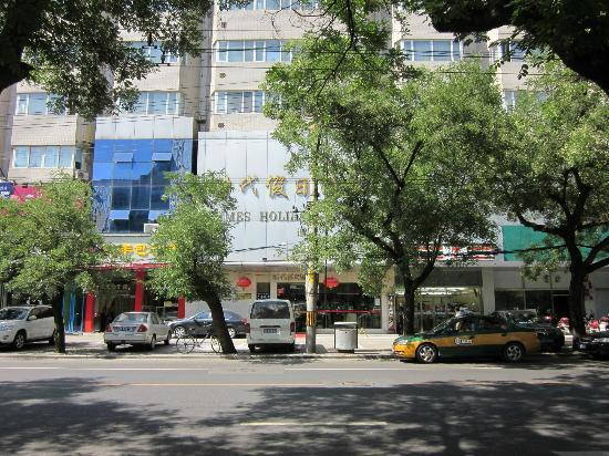 Times Holiday Hotel: Frontage on Dengshikou St