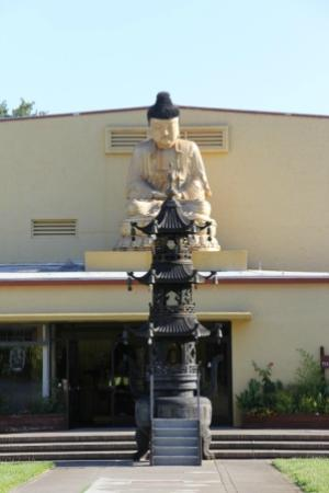 The City of Ten Thousand Buddhas: Front Entrance