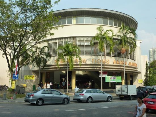 Link Hotel: Tiong Bahru market and food court, 2 mins walk from hotel