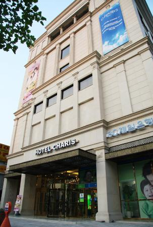 Photo of Hotel Charis Incheon