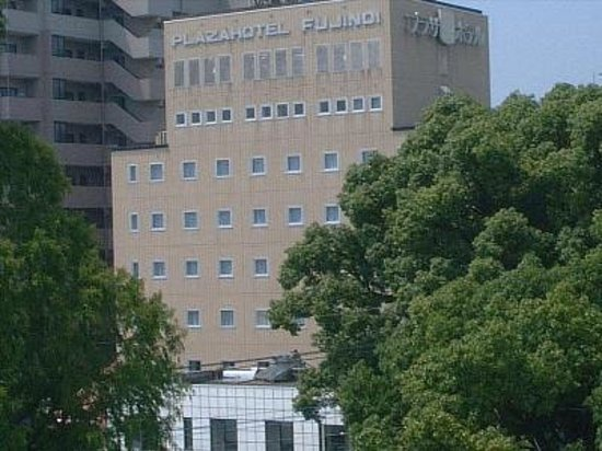 Photo of Plaza Hotel  Fujinoi Hita