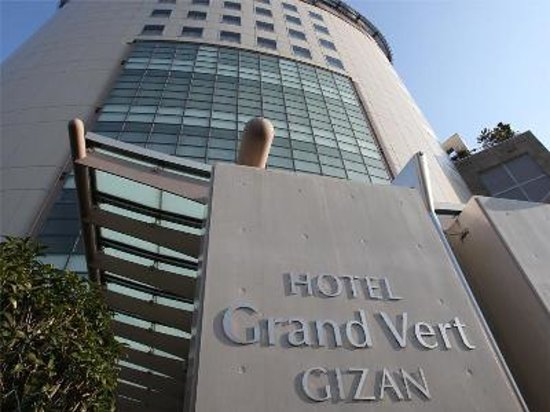 Photo of Hotel Grand Vert Gizan Gifu