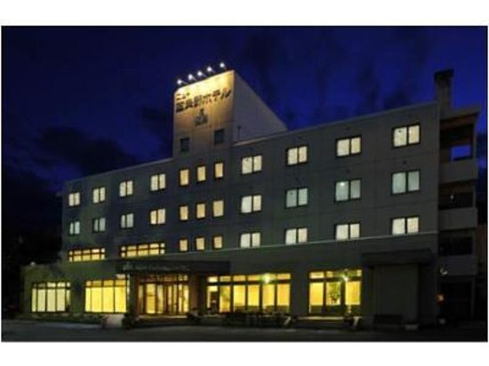 Photo of New Furano Hotel