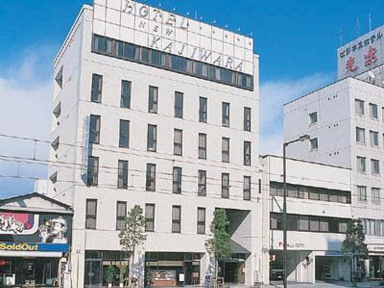 Photo of Hotel New Kajiwara Matsuyama