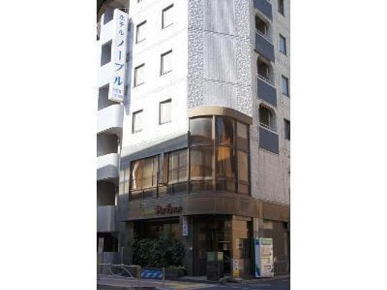 Photo of Hotel Noble Shibuya