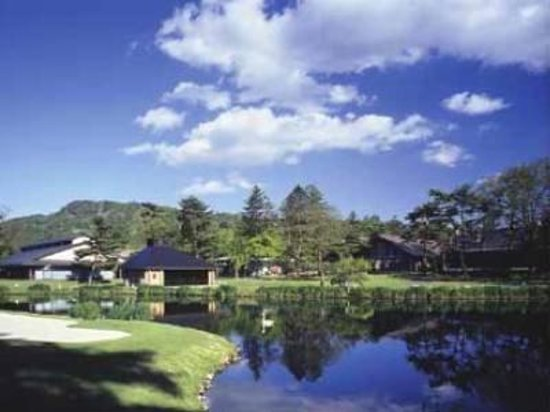 Photo of Karuizawa Prince Hotel West Building
