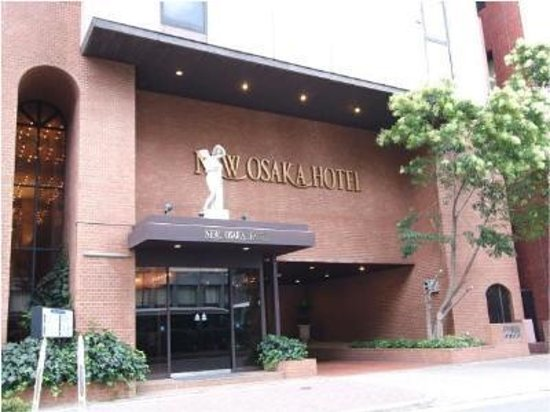 New Osaka Hotel: 