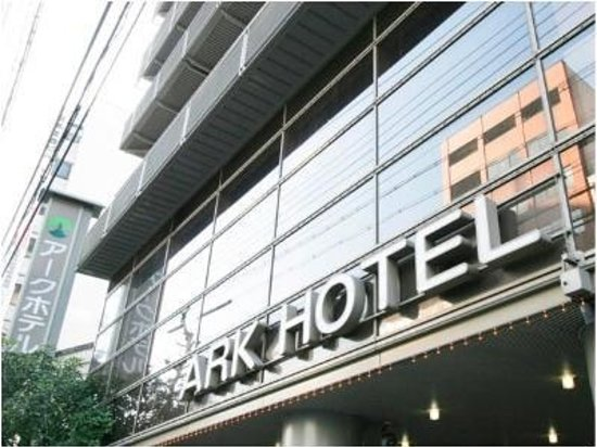 Ark Hotel Kyoto: 