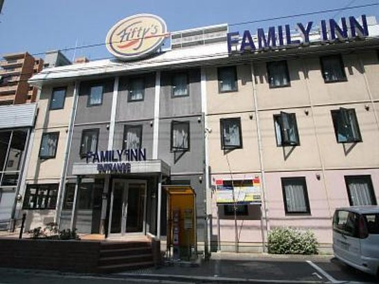 Photo of Family Inn Fifty's Osaka Higobashi