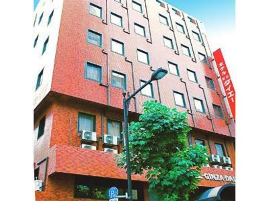 Hotel Ginza Daiei