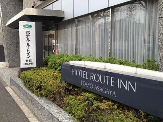 Hotel Route Inn Tokyo Asagaya