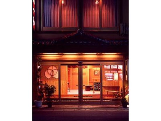 Mitsuwa Ryokan