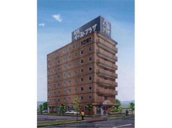 Photo of Hotel East Plaza Higashine
