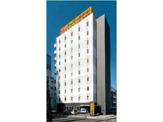Photo of Super Hotel Matsumoto Tennenonsen