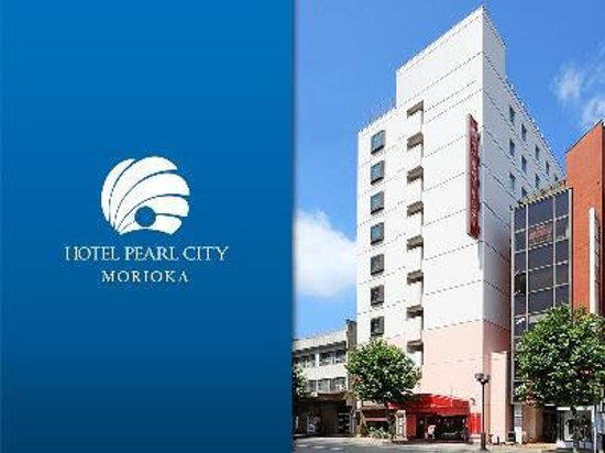 Photo of Hotel Pearl City Morioka