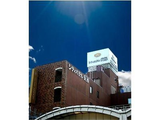 Photo of City Hotel Andoh Iwakuni