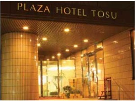 Photo of Plaza Hotel Tosu