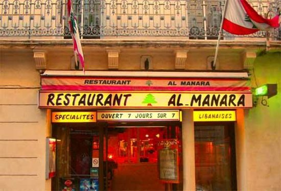 al manara montpellier restaurant reviews phone number photos tripadvisor. Black Bedroom Furniture Sets. Home Design Ideas