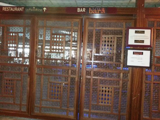 Hotel Alteora Confort: The closed bar :-(