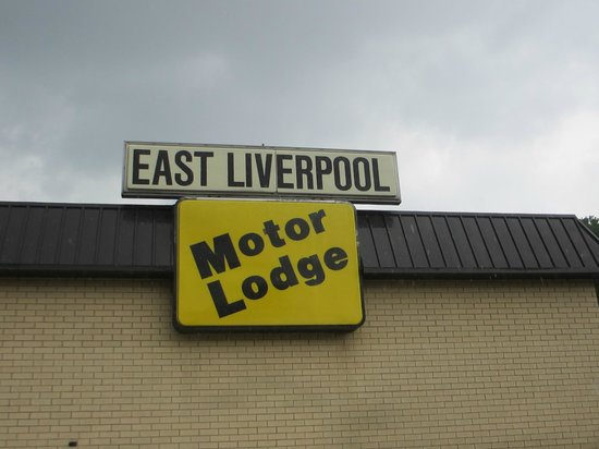 ‪East Liverpool Motor Lodge‬