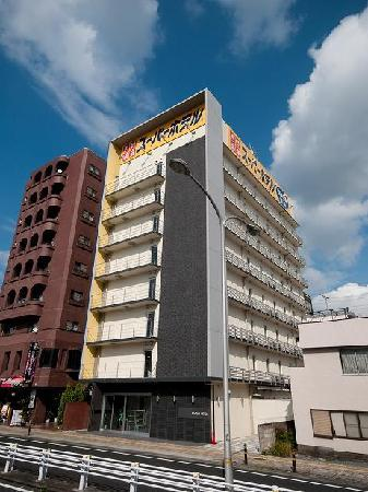 Super Hotel Utsunomiya
