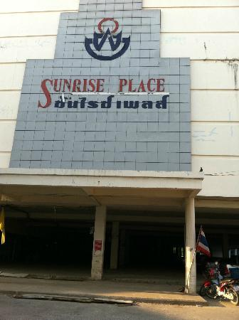 Photo of Sunrise Place Ayutthaya