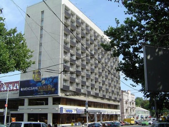 Photo of Hotel Black Sea Risheliyevskaya Odessa