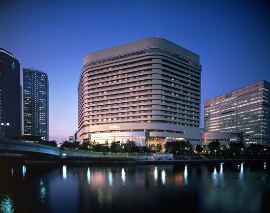 Photo of New Otani Hotel Osaka