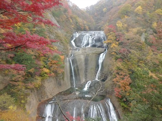 Fukuroda Waterfall