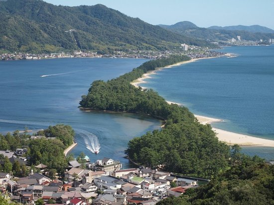 ‪Amanohashidate View Land‬