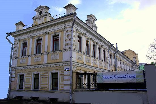 Photo of Hotel Sverchkov Moscow