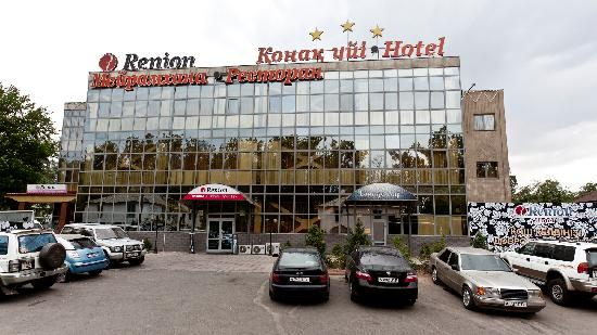 Photo of Renion Hotel Almaty