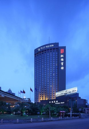 Photo of Rainbow Hotel Shanghai