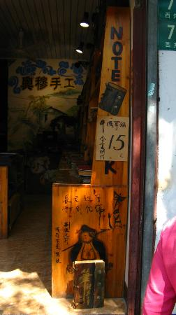 Zhujiajiao Ancient Town: a notebook shop