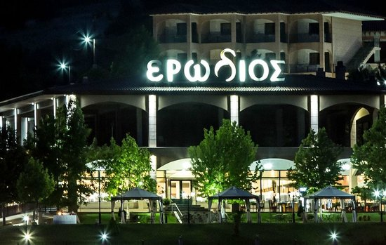 Photo of Erodios Hotel Serres