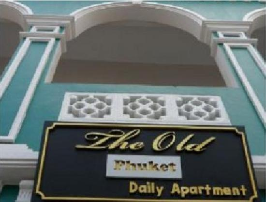 The Old Phuket Daily Apartment