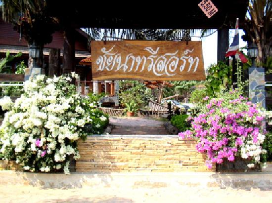 Chai Nat Thailand  city pictures gallery : ... Resort Resort Reviews, Deals Chai Nat, Thailand TripAdvisor