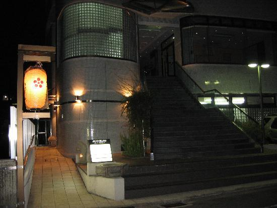 Photo of Duo Inn Kyoto