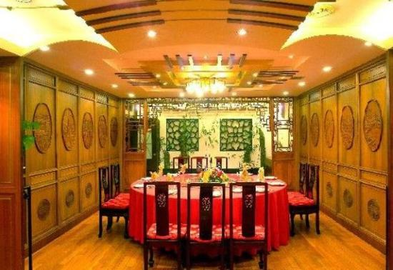 Chinese food restaurant for 77 chinese cuisine