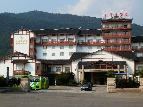 Photo of Emperor Hotel Zhangjiajie