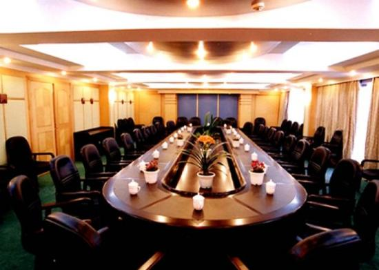 Lushan Guomai Hotel: Meeting Room