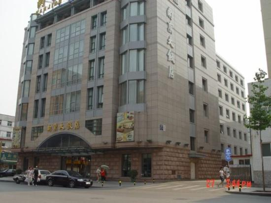 Photo of Nanjing Great Hotel Beijing