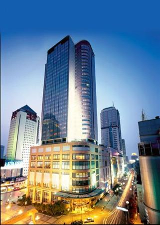 Photo of Harbour Plaza (Haiyi) Chongqing