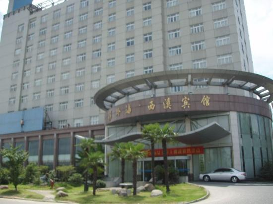 Photo of Haiwaihai Xixi Hotel Hangzhou