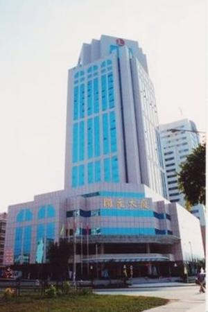 Photo of Senwa Hotel Shenzhen
